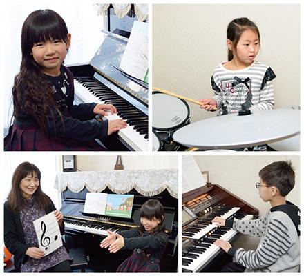 アトリエ音楽教室