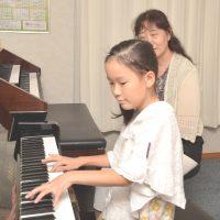 c_piano